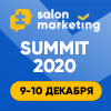 Salon Marketing Summit 2020